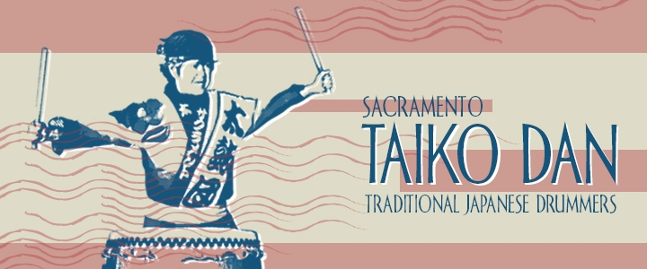 One is Done Wednesday Nooner: Sacramento Taiko Dan